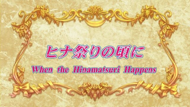 File:-SS-Eclipse- Hayate no Gotoku - 2nd Season - 11 (1280x720 h264) -5169CAC2-.mkv 000144686.jpg