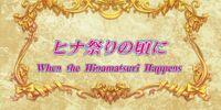 Hayate no Gotoku!! Episode 11