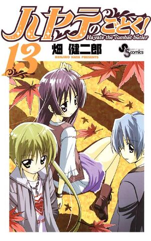 File:Hayate-no-Gotoku-Volume-13.jpg