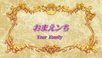 -SS-Eclipse- Hayate no Gotoku - 2nd Season - 06 (1280x720 h264) -CAAE06BC-.mkv 000170462