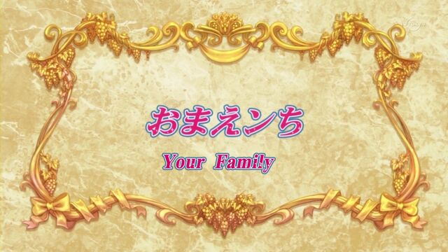 File:-SS-Eclipse- Hayate no Gotoku - 2nd Season - 06 (1280x720 h264) -CAAE06BC-.mkv 000170462.jpg