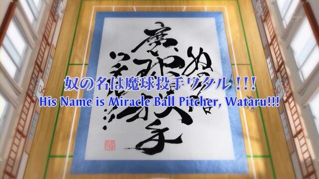 File:-SS-Eclipse- Hayate no Gotoku! - 46 (1280x720 h264) -83355902-.mkv 000297697.jpg