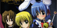 Hayate no Gotoku! Drama CD 1 - Hermione Ayasaki And The Private Lessons