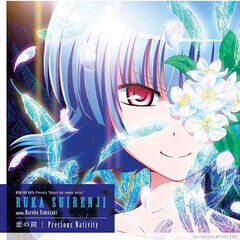 Ruka on the front cover of the ED single <i>Koi no Wana/Precious Nativity</i>