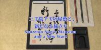 Hayate no Gotoku! Episode 2
