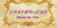 Hayate no Gotoku!! Episode 8
