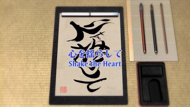 File:-SS-Eclipse- Hayate no Gotoku! - 25 (1280x720 h264) -A3F72D58-.mkv 000229729.jpg