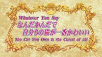 -SS-Eclipse- Hayate no Gotoku - 2nd Season - 21 (1280x720 h264) -8AF6A533-.mkv 000164038