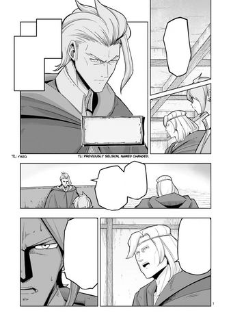 File:Chapter 45.png