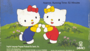 Hello Kitty - 27607 The Wonderful Sisters