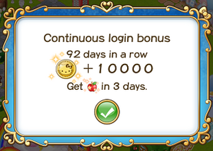 Login bonus day 92