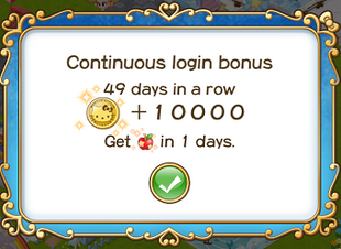Login bonus day 49