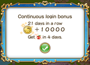 Login bonus day 21