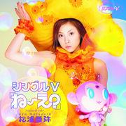 MatsuuraNee-dvd