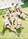 Up Up Girls 2014 Calendar