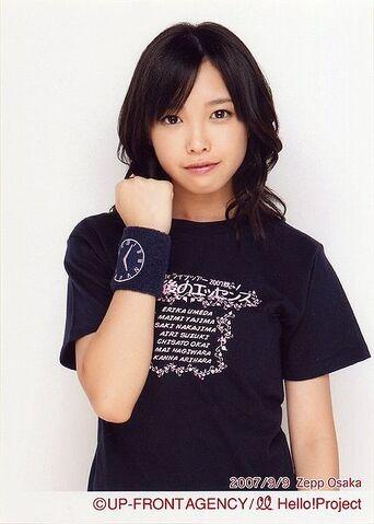 File:428px-Nakajimasaki.jpg