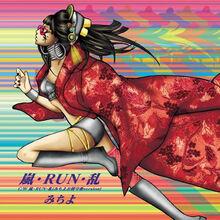 RanRUNRan-r
