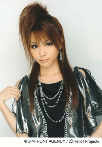 File:Tanaka Reina 9194.jpg