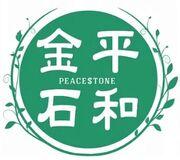 PEACESTONE-logo