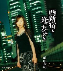 MaedaYuki-s06