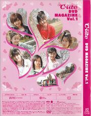 C-uteDVDMagazineVol1-other