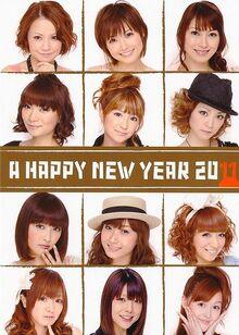 428px-Morning Musume OGd