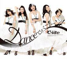 DancedeBakoon-r