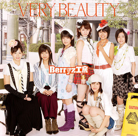 File:VERYBEAUTY-la.jpg