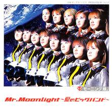 MrMoonlightAinoBigBand-r