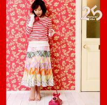 AbeNatsumi 25 AlbumCover