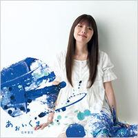 AoiKuma-cover