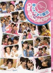 Berryz Kamen VS Cutie Ranger Photobook2