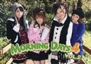 Morning Days 4 Vol. 2
