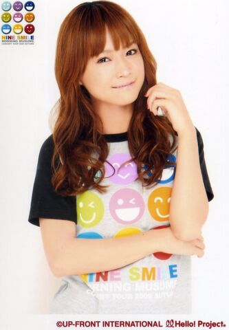 File:Kamei Eri 26912.jpg