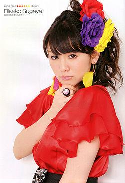 File:Risako2010.jpg