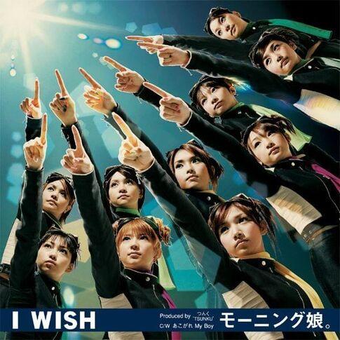 File:IWISH-r.jpg