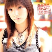 GotoMaki-s09LE
