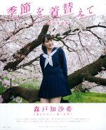 MoritoChisaki-MC-PBpreview2