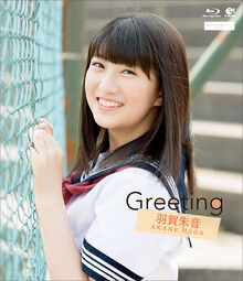 HagaAkane-GreetingBD