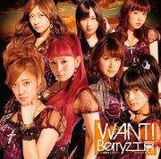 WANT-lb