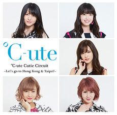 CuteHongKong&Taipei-2016promo
