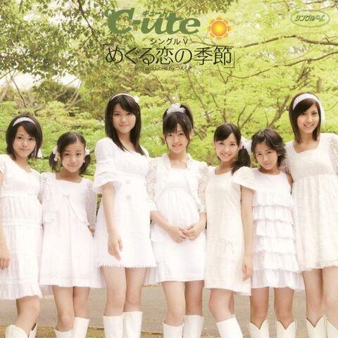 File:MeguruKoinoKisetsu-dvd.jpg