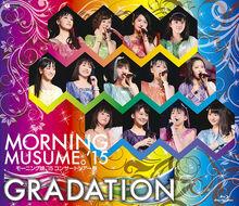 MorningMusume15ConcertTourHaruGRADATION-bd
