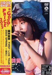 FujimotoFIRSTLIVE-dvd