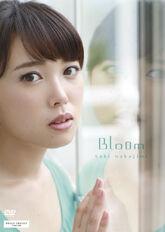 Nakajima Saki - Bloom (DVD Cover)
