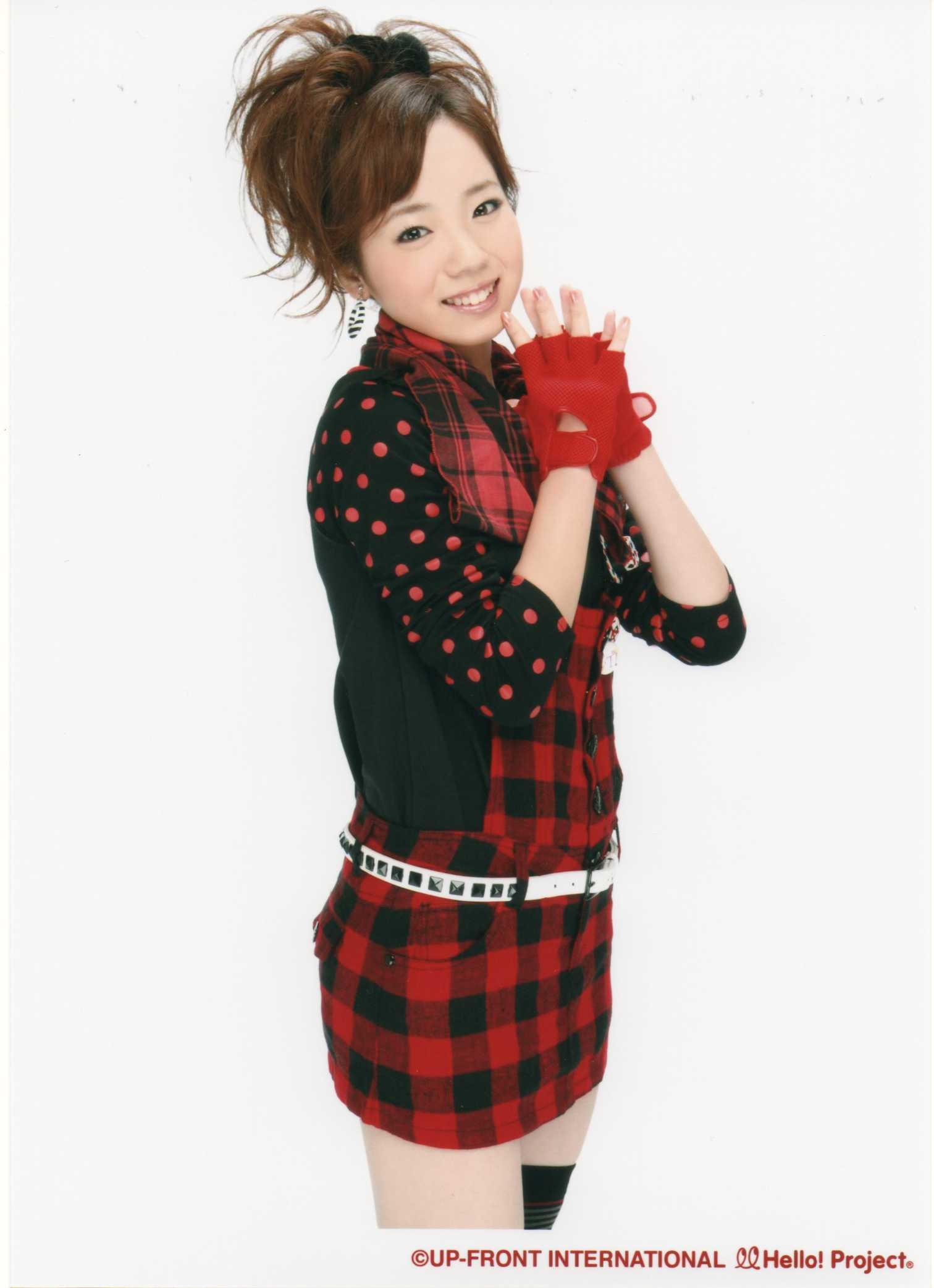 Dareka ga watashi ni kiss wo shita online dating 7