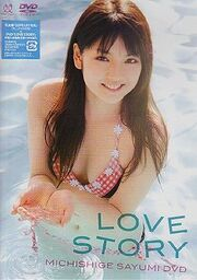 250px-Love Story Michishige