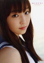 Mizukiphotobook