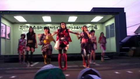 20110726花川 Life is game PEACEFUL