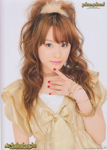 File:Takahashipika.jpg